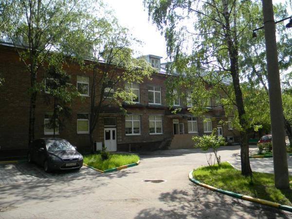 Avita I Hotel Moscow