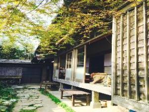 お茶の間 Guesthouse & Café (Ochanoma Guesthouse & Cafe)