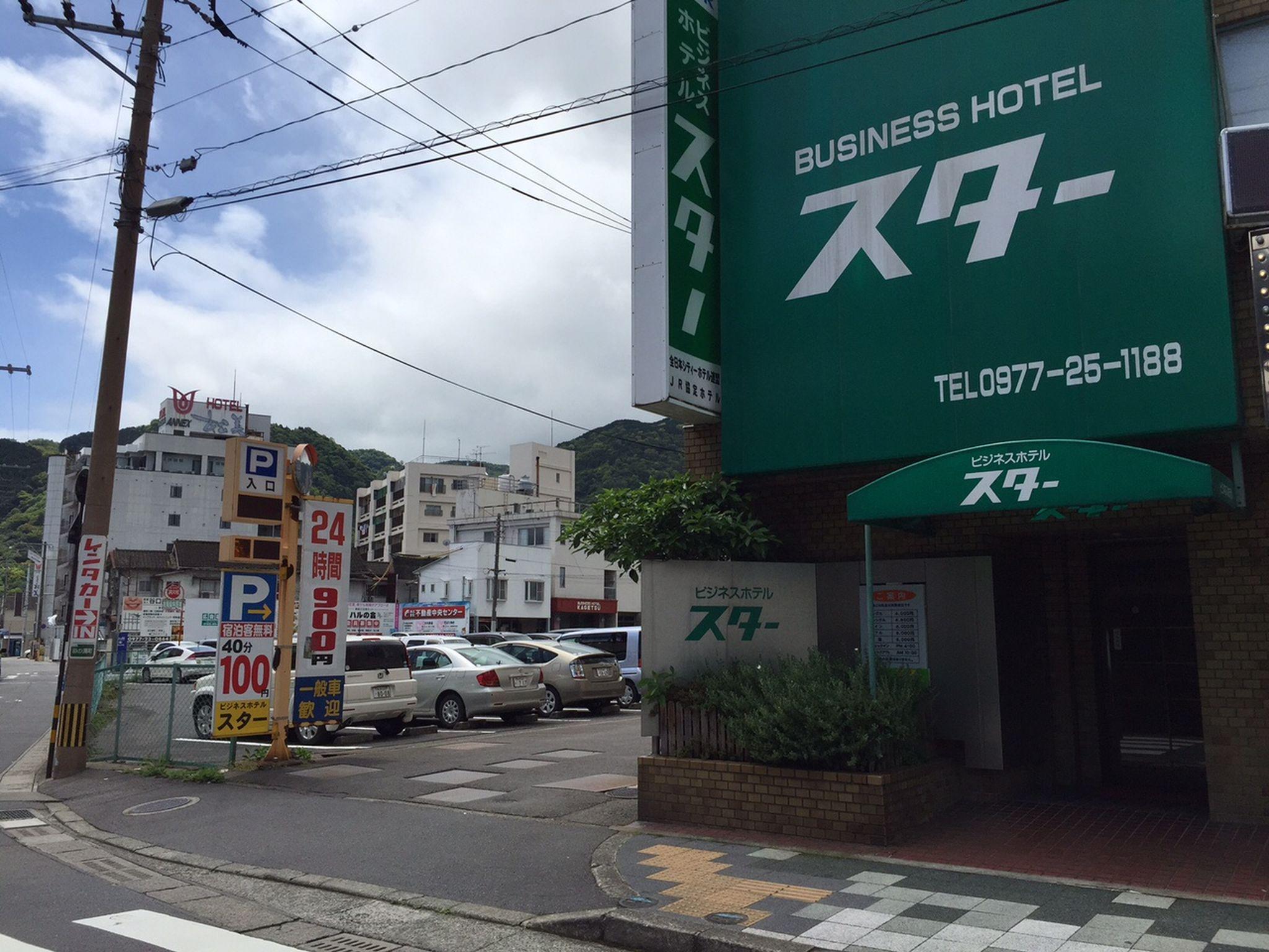 Hotel Star 3