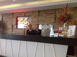 picture 4 of Isabela Zen Hotel & Restaurant Corporation