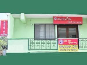 Brahma Inn
