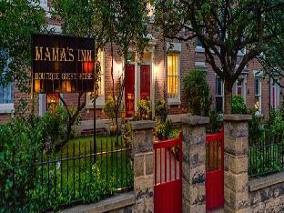 Фото отеля Mamas Inn Boutique Guest House