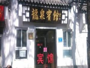 Jinan Long Quan Tavern