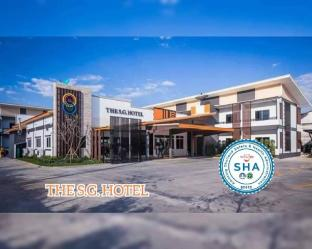 The S.G. Hotel (SHA Certified) The S.G. Hotel (SHA Certified)