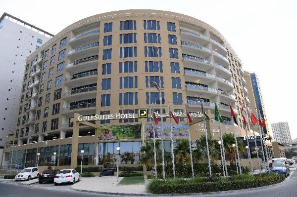 Gulf Residence Amwaj Manama