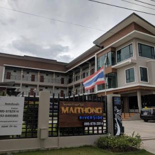 Maithong Riverside ไหมทอง ริเวอร์ไซด์