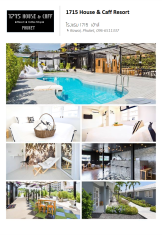 1715 House & Caff Resort - Phuket