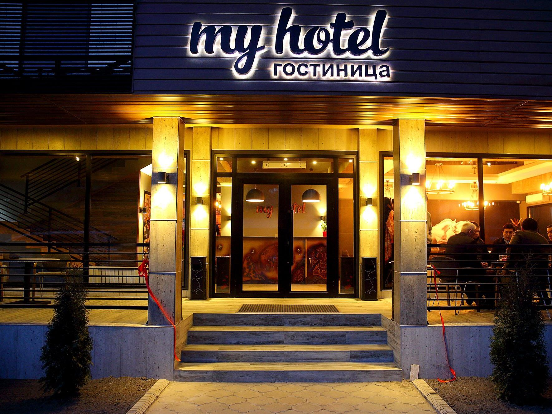 My Hotel Bishkek