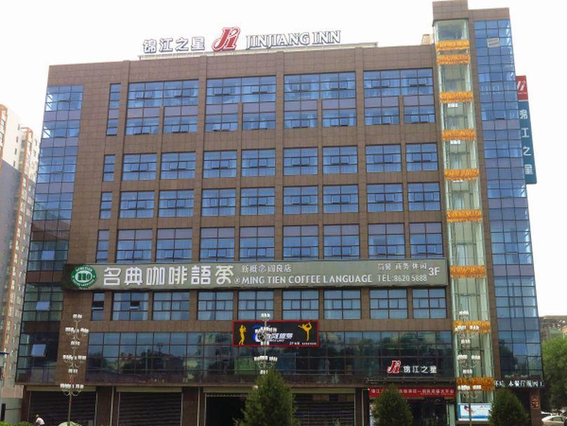 Jinjiang Inn Yanliangqianjin Road City Square Branch