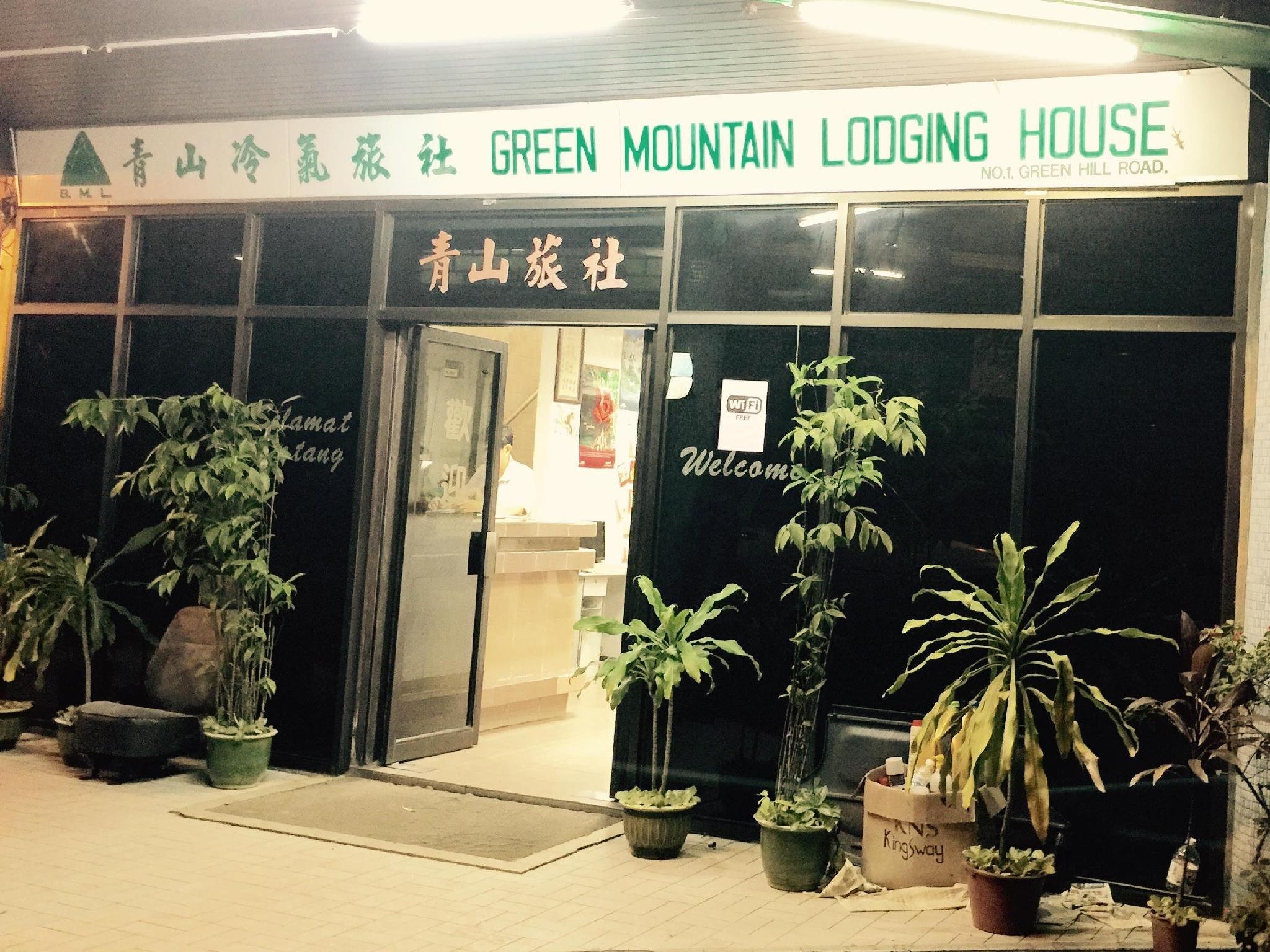 Green Mountain Lodging House