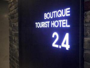 호텔 2.4  (Hotel 2.4)
