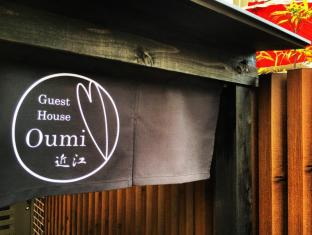 Guest House Oumi - Kyoto