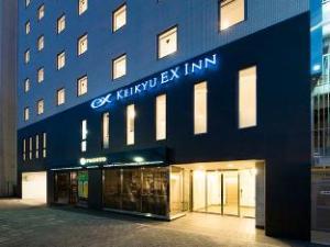 Keikyu EX Inn Yokohama Eki Higashi Guchi-Yokohama Water front