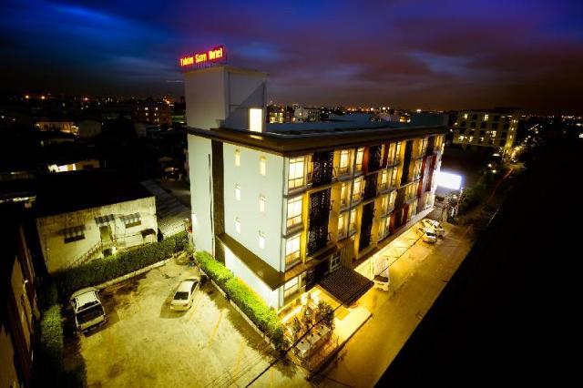 โรงแรมทับทิมสยาม สุวรรณภูมิ – Tubtim Siam Suvarnabhumi Hotel