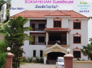 Xokxaykham Hotel
