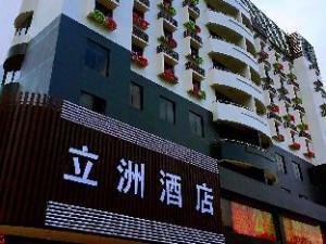 Zhuhai Gongbei Li Zhou Hotel