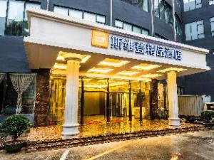 Zhuhai Tujia Sweetome Service Apartment Lovers Road Jingdu Building