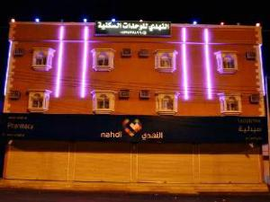 Al Nahdi Furnished Apartments - Tanomah