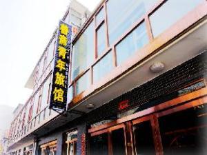Wutaishan Kindness Hostel