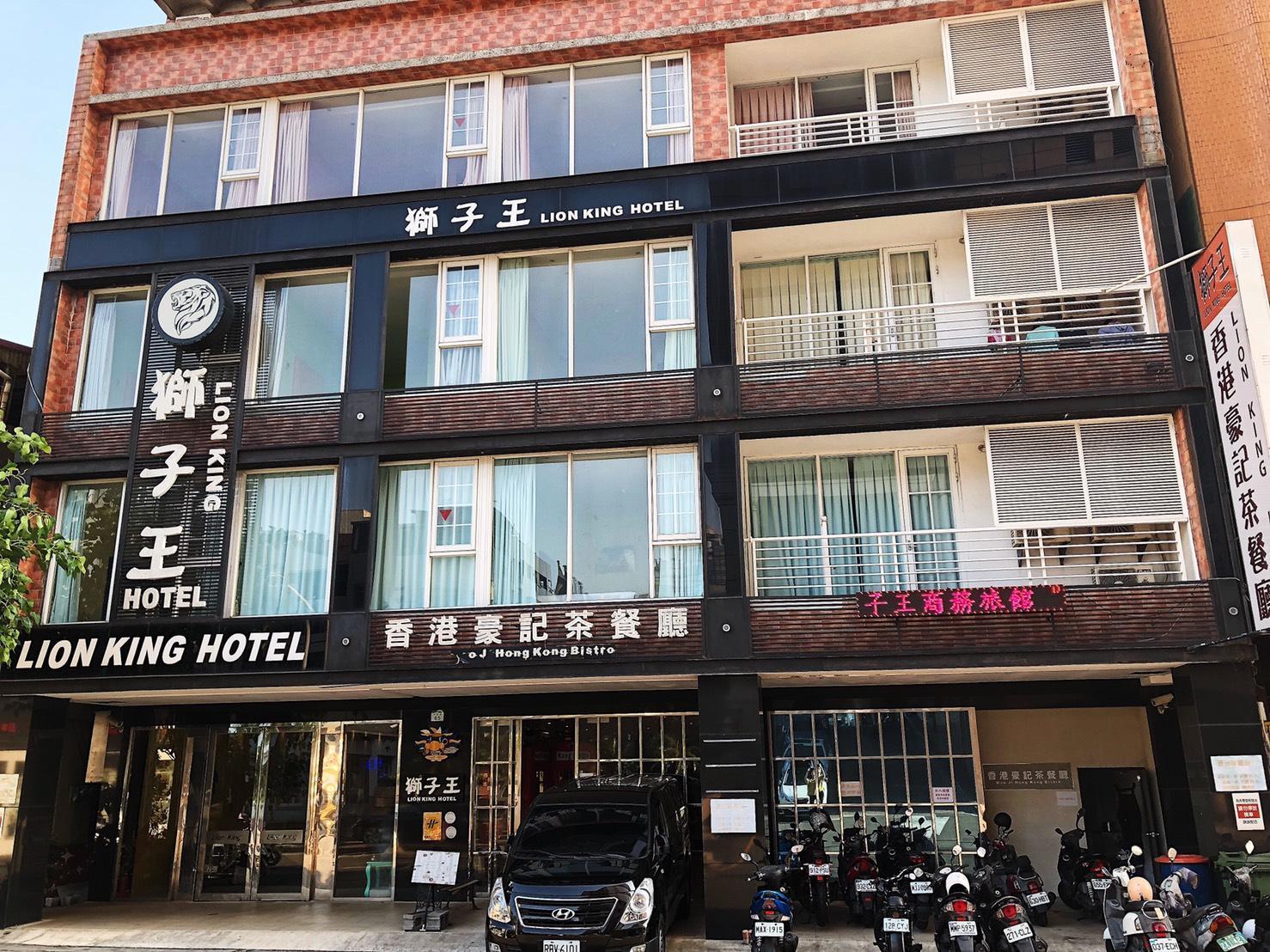 Lion King Hotel