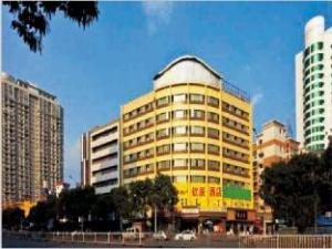 Fuzhou Qinchen Hotel