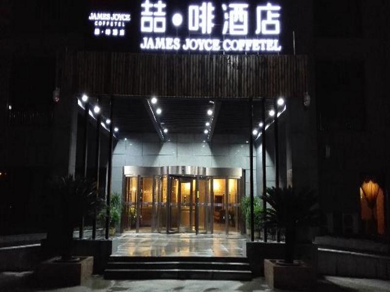 James Joyce Coffetel Qufu Bus Station Branch