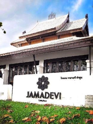 ジャマデヴィ Jamadevi