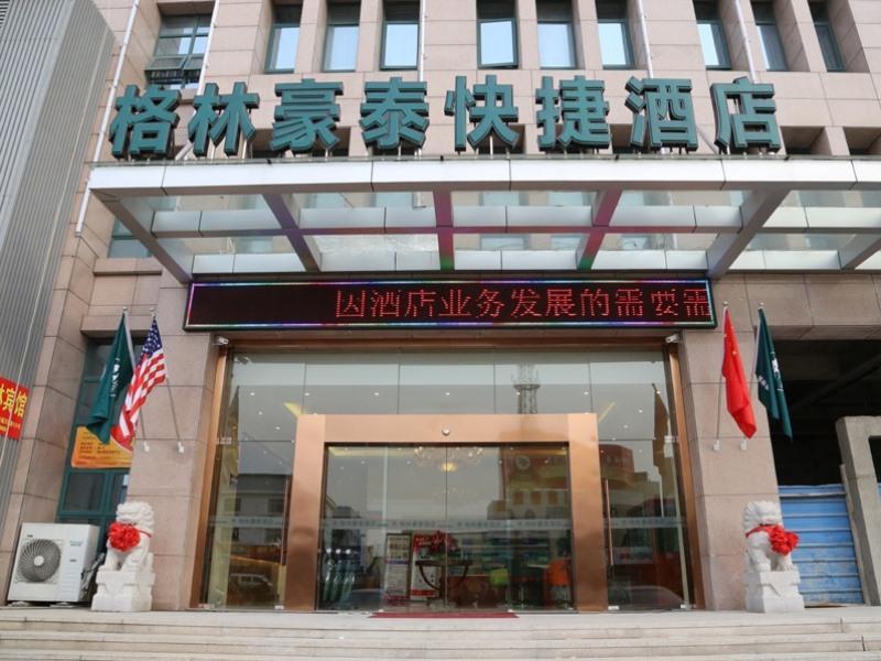 GreenTree Inn Wuxi Yixing Wanshi Wanshan Road Express Hotel
