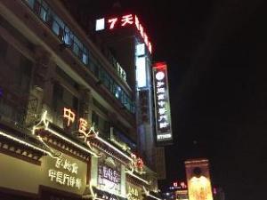 7 Days Inn Shanghai Songjiang New Town Subway Station Branch