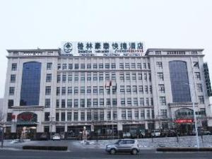 GreenTree Inn Hebei Zhangjiakou Xiahuayuan Xinchen Road Express Hotel