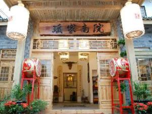 關於桂林瑤家南院民族酒店 (Guilin The Yao Nationality South Courtyard National House)