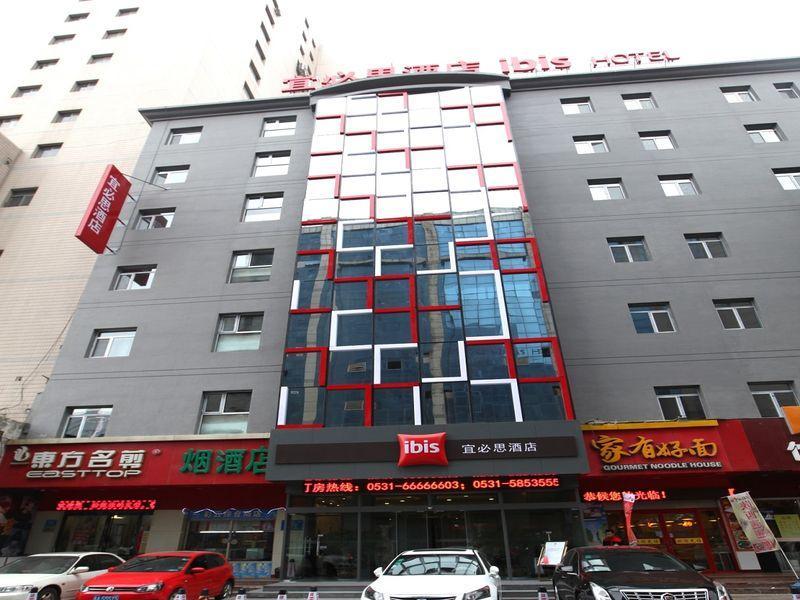 Ibis Jinan Quancheng Rd.Hotel