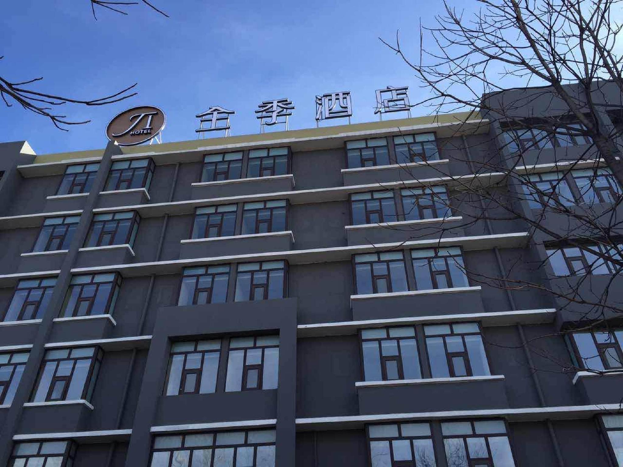 JI Hotel Beijing Yizhuang Development Zone Branch