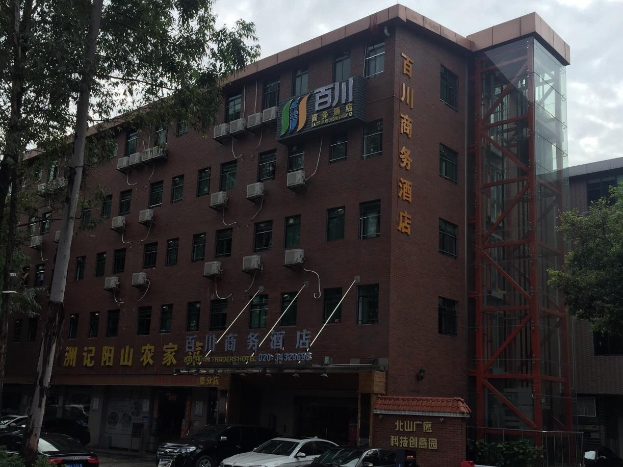 Shanshui Trends Hotel Pazhou Branch