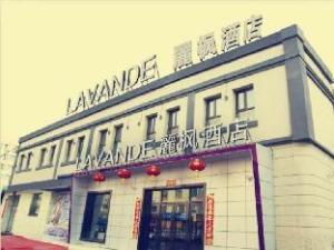 Lavande Hotel Harbin Guogeli Street Branch