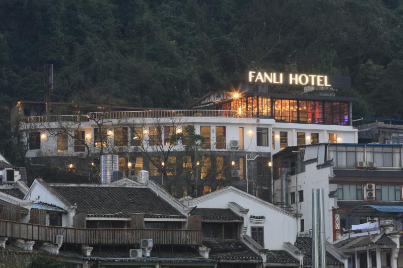 Yangshuo Fanli Hotel