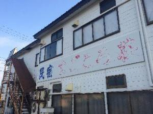 Minshuku inn Magokoroso