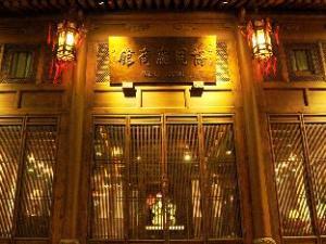Pingyao. Xietongqing Merchant Hotel