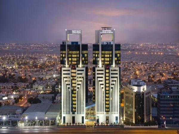 Kempinski Al Othman Hotel Al Khobar Al-Khobar