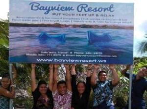 ベイヴュー リゾート Ltd (Bayview Resort Ltd)