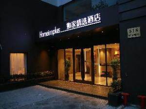 Homeinnplus-Shanghai North the Bund zhoujiazui road Hotel
