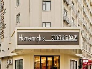 Home Inn Plus Tianjin Train Station Italian Amorous Feelings Street Branch