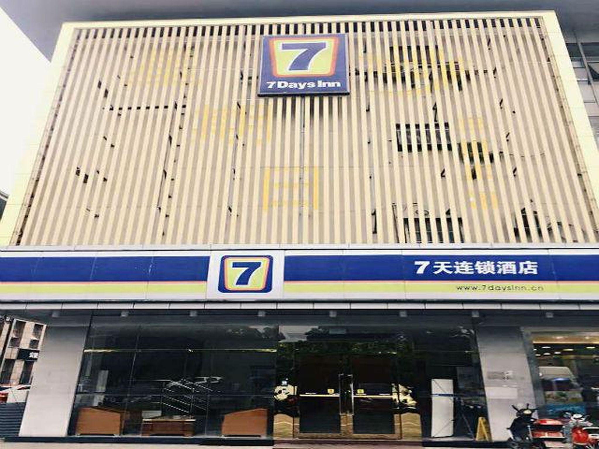 7 Days Inn Suzhou Wei Ting Branch
