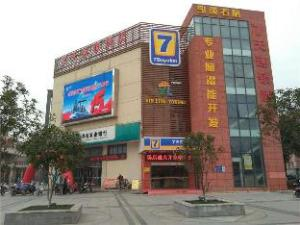 7 Days Inn Suzhou Wang Ting Pearl Plaza Branch