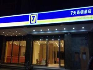 7 Days Inn Shenzhen Baoan Shiyan Branch