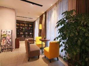 Home Inn Plus Chengdu Nen South Gate