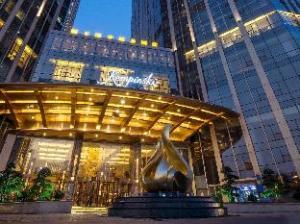 ケンピンスキ ホテル チャンシャ (Kempinski Hotel Changsha)