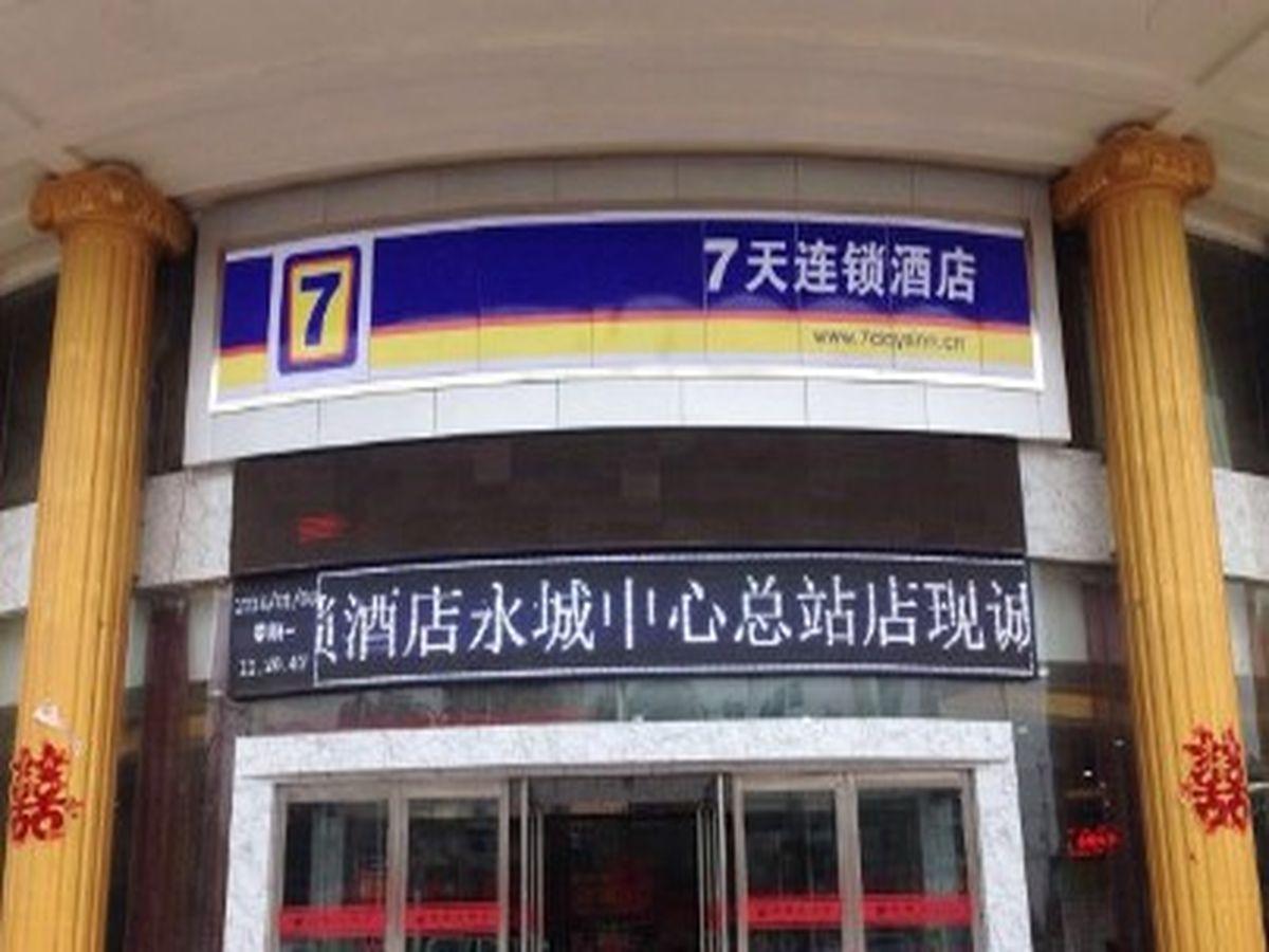 7 Days Inn Yongcheng Zhongxin Branch