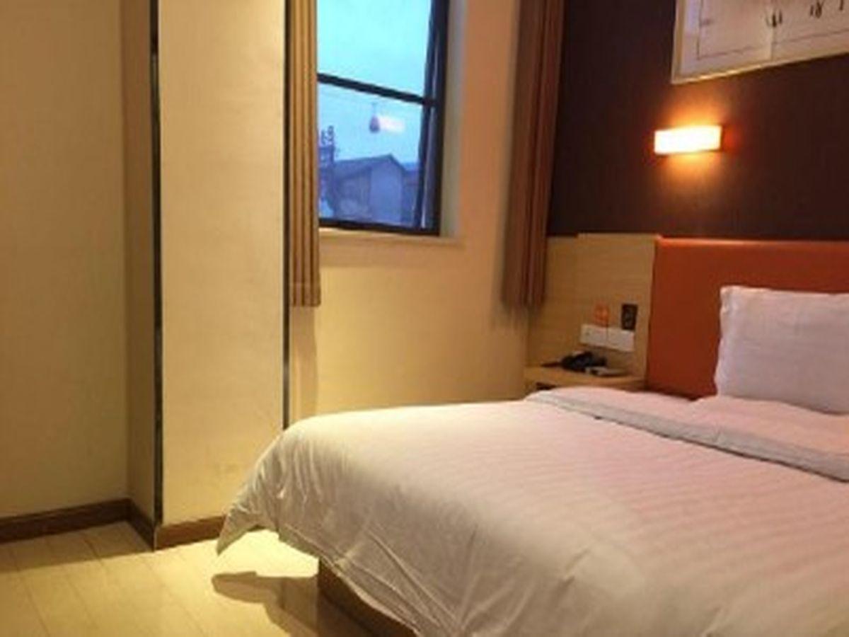 7 Days Inn Premium Zhangjiajie Train Station Plaza Branch