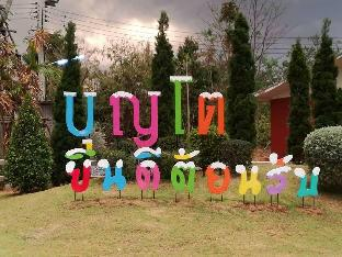 Boonto town